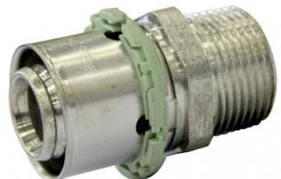 Муфты пресс для металлопластиковых труб