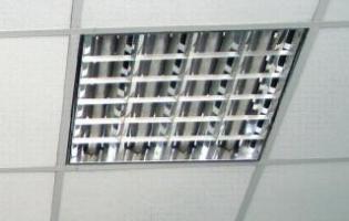 Потолок подвесной Армстронг