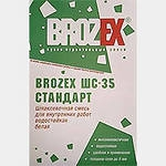 Шпатлевка Брозекс ШС-35 Стандарт. Белый.