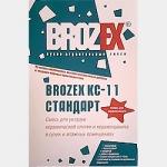 Клей для керамической плитки Брозекс КС-11 Стандарт