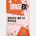 Штукатурка Брозекс ШС-32 Фасад