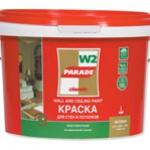 Краска воднодисперсионная акриловая PARADE W2 влагопрочная Белая (2.5л)