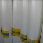 Малярный стеклохолст паутинка 1х50м (40г/м2) Россия